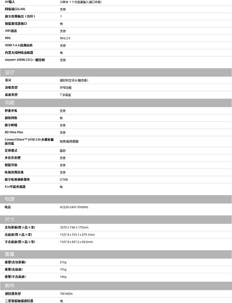 三江输出模块接线图