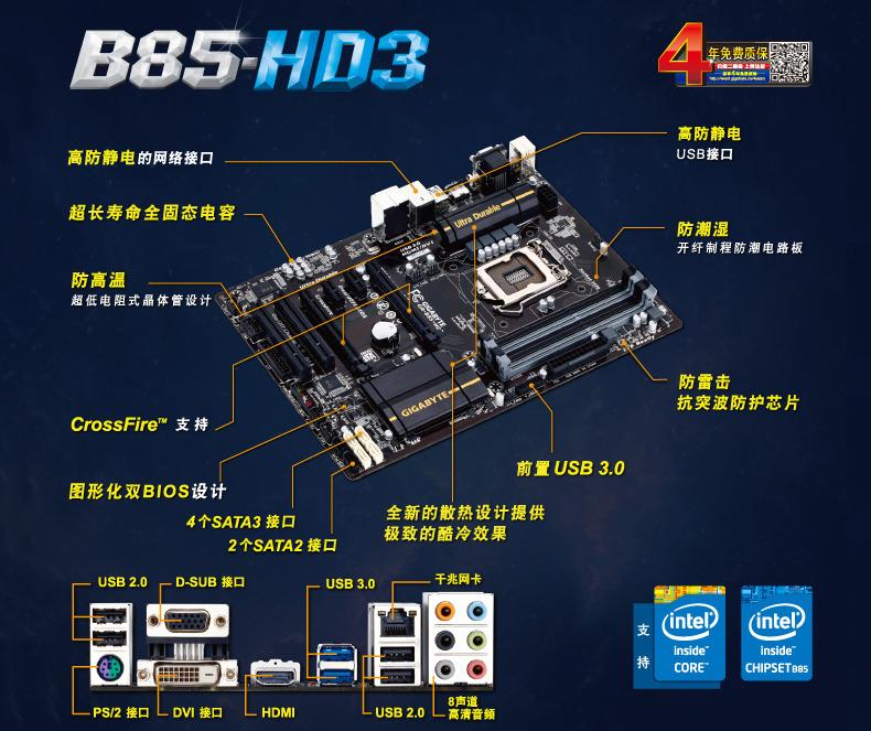 alc892 应用电路图