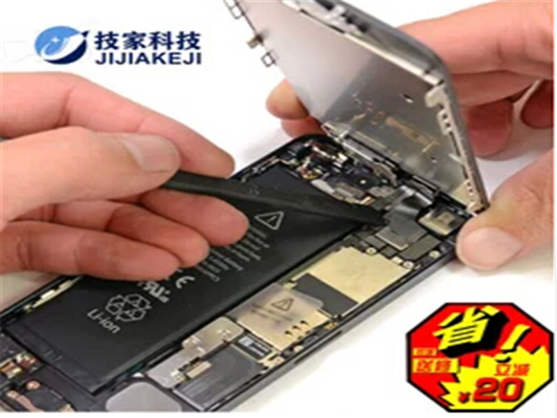 苹果iphone5代 5swifi模块
