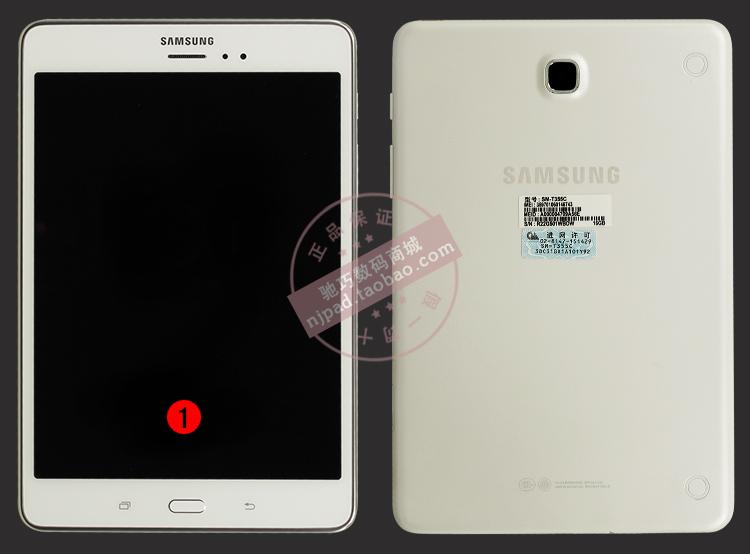 三星GALAXYTabA8.0(T350)wifi版安卓5.0系手机游戏像图片