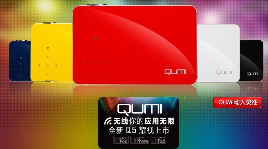 q5投影机vivitek上海总代理宽屏