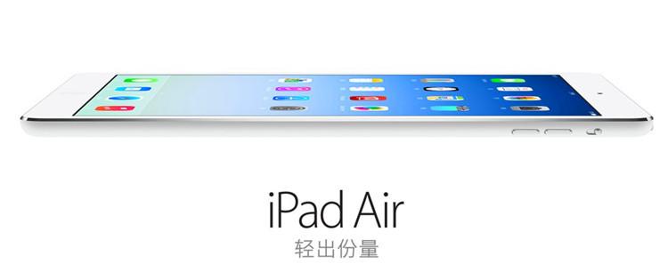 苹果5显示屏结构图