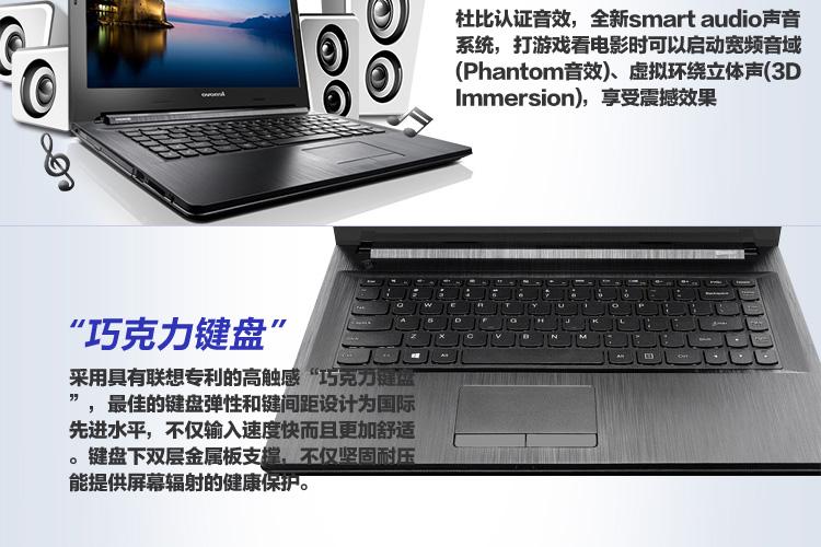 沈阳联想笔记本电脑促销中g50-70at
