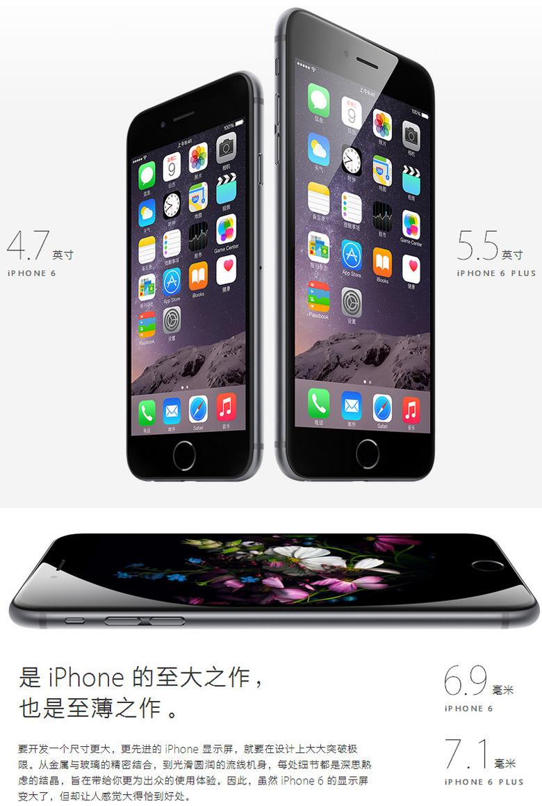 m苹果6拆机图解