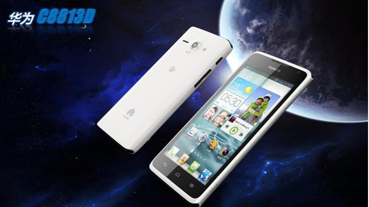 华为 C8813D 电信版 华为 C8813D 电信3G手机 黑色 CDMA2000