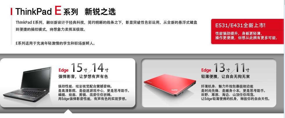 E531 68851S5 i5+1T硬盘GT740显卡西安报价