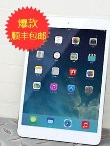 爆款再降 机不可失 iPad Mini 2 经典永不落幕
