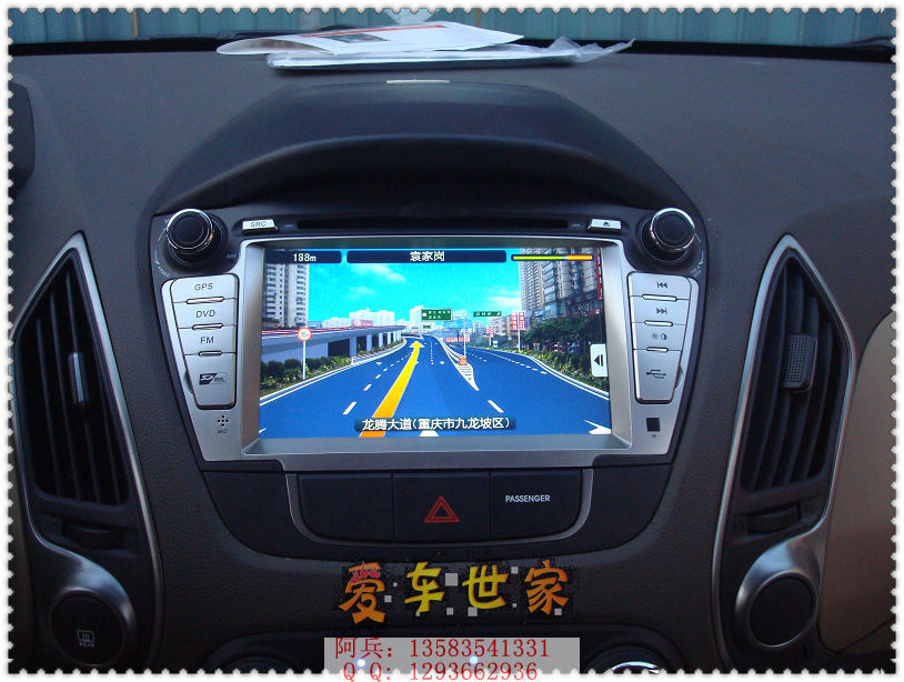 丰田rav4促销】现代ix35