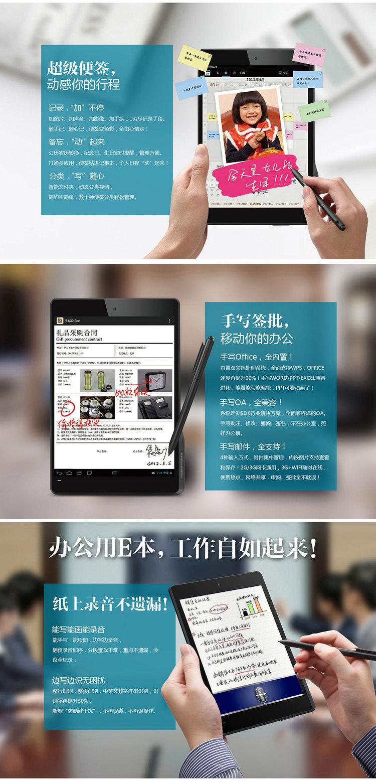 中国电信积分兑换pop海报手写