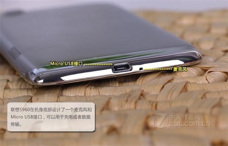 平板电脑s960_