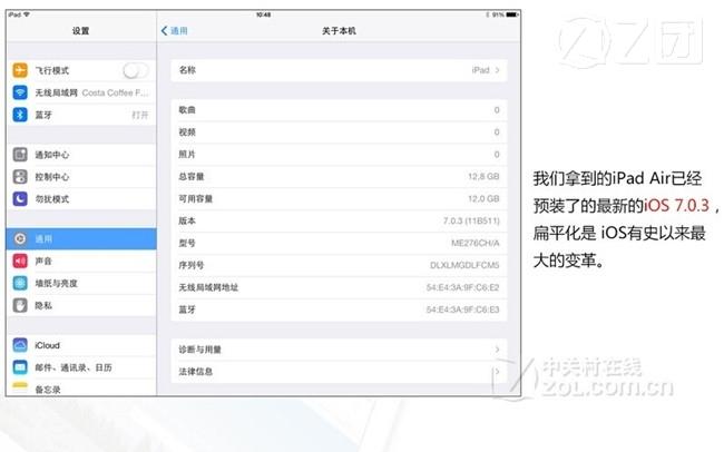 【娱乐平板】苹果ipad air(16gb