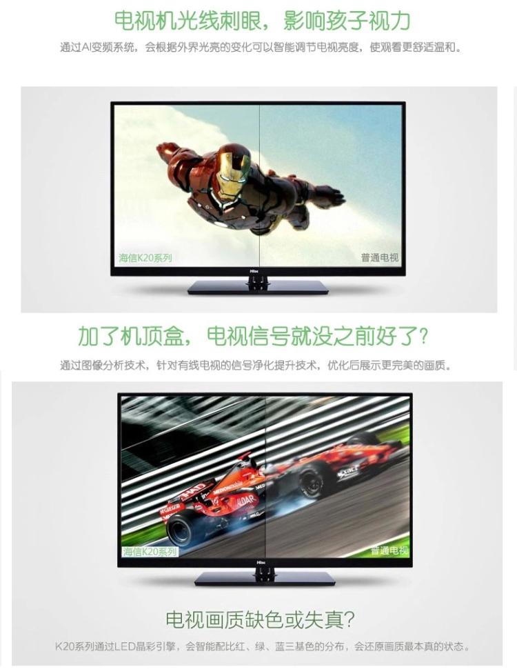 电视50寸led液晶电视网络电视