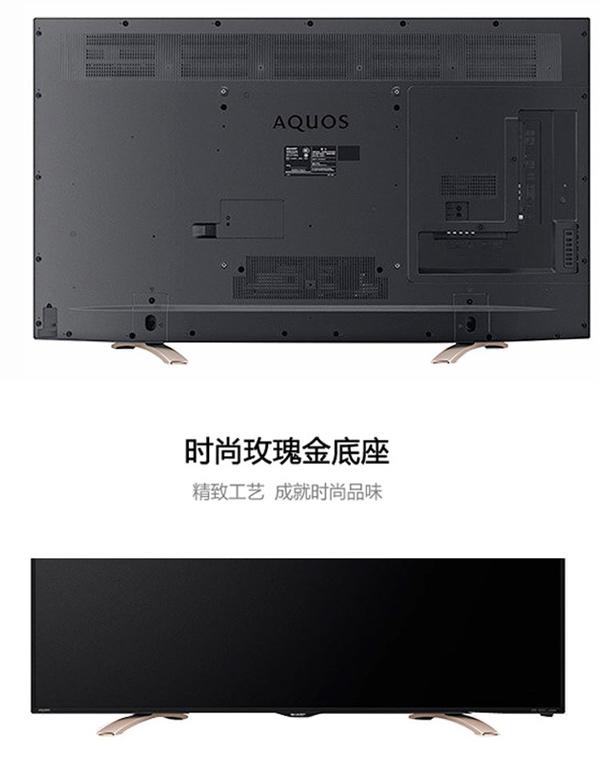 夏普彩电lcd-48s3a 4k网络安卓智能系统 实体店特惠3099