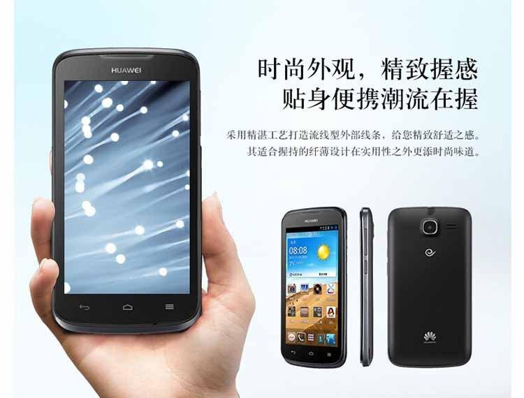 手机y67wifi电路图