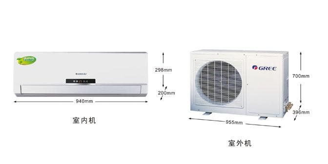 空调在线格力 kfr-50gw/k(50556)b1-n1报价【正品