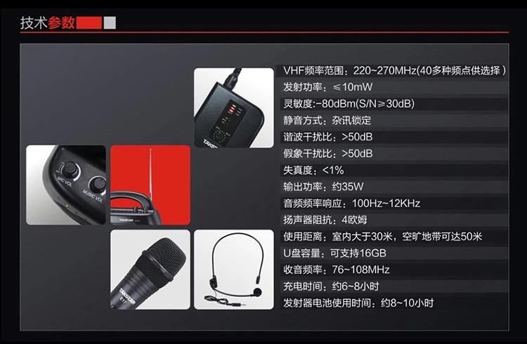 takstar/得胜 e17无线扩音器 山西太原热卖