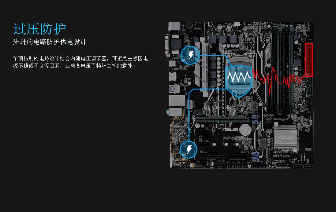 华硕prime b250m-k 稳定承载intel七代cpu 性价比之最