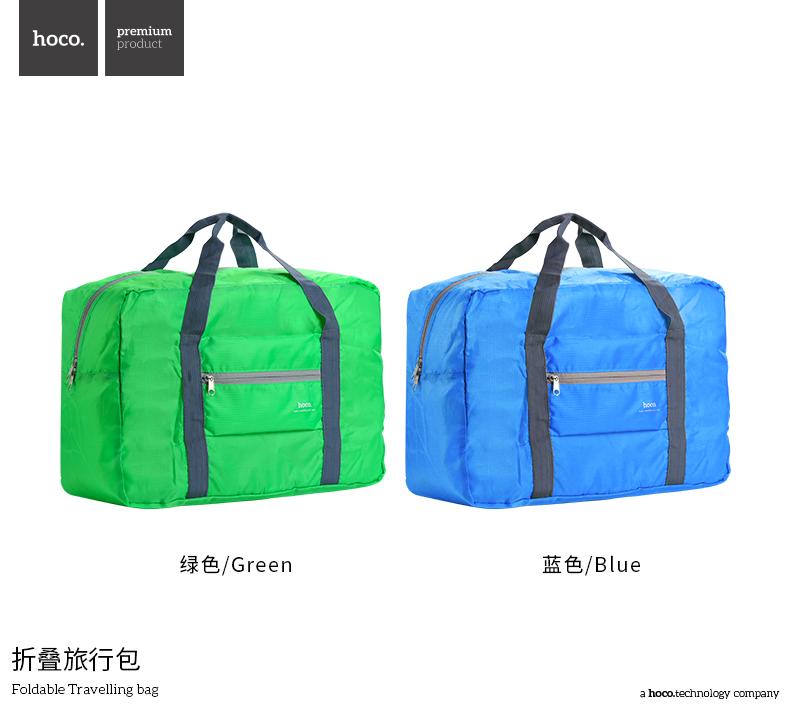 浩酷 折叠旅行包 运动户外折叠旅行收纳袋整理袋便携购物袋