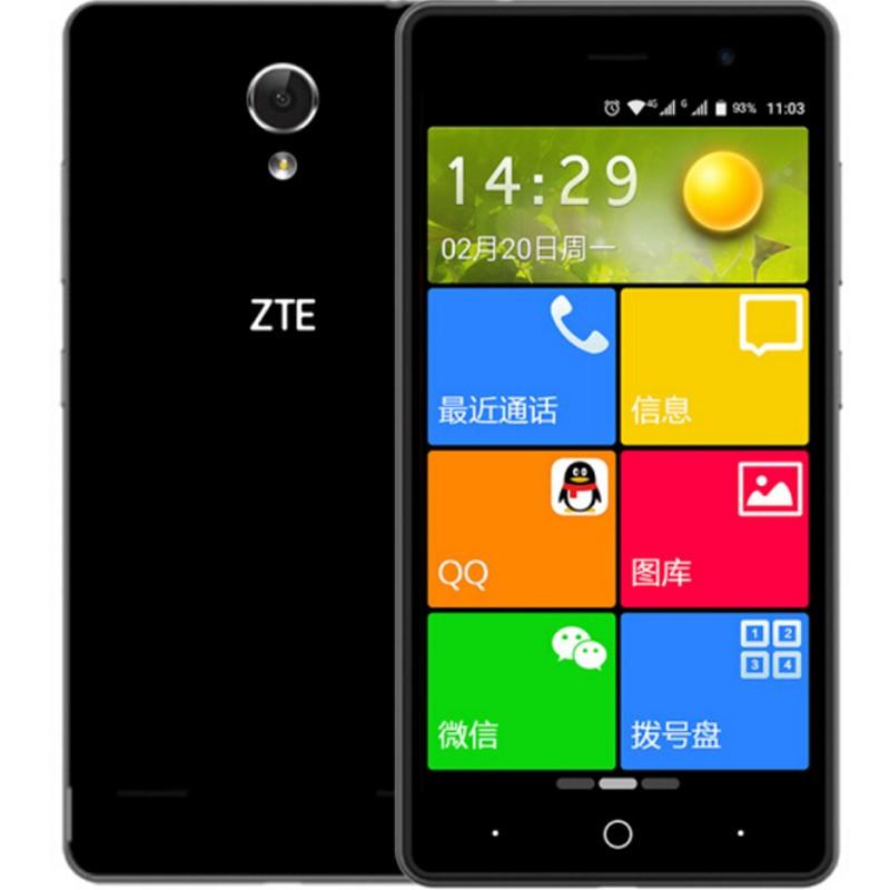 【现货包邮】中兴(ZTE)远航 BA603 全网通4G 智能老人手机 双卡双待
