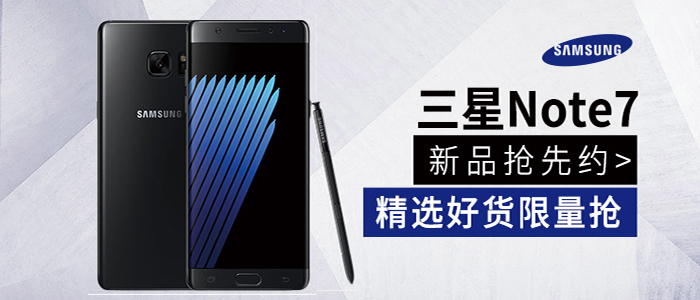 ����note7