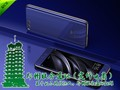 http://i1.mercrt.fd.zol-img.com.cn/t_s360x270/g5/M00/01/01/ChMkJlkCvT6IWHzTAAXciV9cztEAAcAVAM8kiYABdyh101.jpg