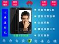 http://i1.mercrt.fd.zol-img.com.cn/t_s360x270/g5/M00/03/0C/ChMkJ1kML9GIKin5AASFcrr-iYQAAcK_wM79CEABIWK317.jpg