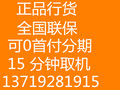 http://i1.mercrt.fd.zol-img.com.cn/t_s360x270/g5/M00/04/01/ChMkJ1hzFeqIXm09AAH9iMQmHb4AAZM8wPrv1kAAf2g641.jpg