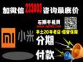 http://i1.mercrt.fd.zol-img.com.cn/t_s360x270/g5/M00/08/02/ChMkJli75umIBpuwAAJNqDGMYGAAAac1wCMqrsAAk3A577.jpg