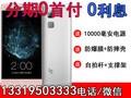 http://i1.mercrt.fd.zol-img.com.cn/t_s360x270/g5/M00/08/05/ChMkJ1gcGGiINDJlAAHucQdmKoMAAXecANPX-AAAe6J861.jpg