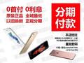 http://i1.mercrt.fd.zol-img.com.cn/t_s360x270/g5/M00/09/08/ChMkJldeNTiIDQADAATUkGnDMNoAASjewOaVgUABNSo877.jpg