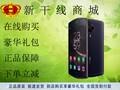 http://i1.mercrt.fd.zol-img.com.cn/t_s360x270/g5/M00/0A/0F/ChMkJlmOhHCIC7D8AASi_1RGEV4AAfm5wD2lIQABKMX477.jpg