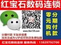 http://i1.mercrt.fd.zol-img.com.cn/t_s360x270/g5/M00/0D/07/ChMkJlgr3biIBL8AAAFX5BFLemUAAXyqwOidAEAAVf8251.jpg