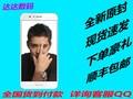 http://i1.mercrt.fd.zol-img.com.cn/t_s360x270/g5/M00/0F/05/ChMkJllwJKuIXzRKAATTho2zjMgAAe4pgArxU8ABNOe047.jpg