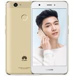 【顺丰包邮】华为 nova 全网通4G+64G内存拍照 美颜智能手机高配版