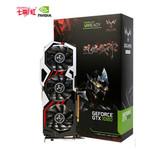七彩虹 iGame 1080 烈焰战神X-8GD5X Top游戏电脑显卡 8G 金属背板