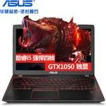 游戏影音本/GTX1050游戏独显/四核i5/4G内存/1TB/FHD高清屏 华硕 FX53VW6300/FZ53VD7300 15.6英寸