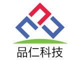 上海品仁科技(百脑汇店)