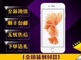 苹果 iPhone 6S Plus(全网通)促销中