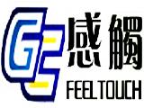 感触(Feel Touch)