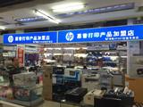 长沙定格办公设备专卖店