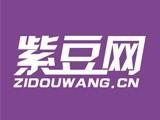 紫豆网(原360手机网)