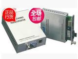 电信级光纤收发器 单模双纤光电转换器 网络监控SC接口