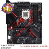 玩家国度(REPUBLIC OF GAMERS)ROG STRIX B360-H GAMING吃鸡电竞 黑色