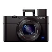 Sony 索尼 RX100 III/3代 黑卡数码相机 2010万有效像素