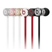 Beats URBEATS 重低音耳塞式手机电脑 耳机入耳