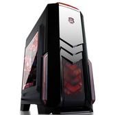 【甲骨龙-赤龙542】 i5 7500/GTX1050游戏电脑主机/DIY组装电脑