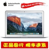 【apple授权专卖】 MacBook Air(MMGF2CH/A)i5-5250u.8G.128G.13.3