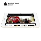 【apple授权专卖 顺丰包邮 】苹果 iPad mini 4(16GB/WiFi版)