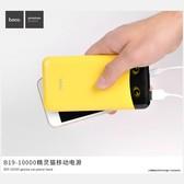 浩酷B19-10000精灵猫移动电源创意款礼品快充充电宝