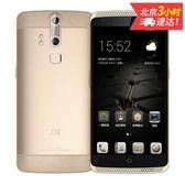 中兴 AXON 智尊版/全网通4G+128G 双卡双待